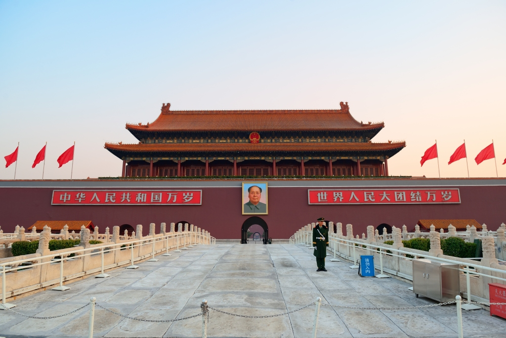 BEIJING, CHINA - APR 6: Tiananmen sunrise on April 6, 2013 in Be