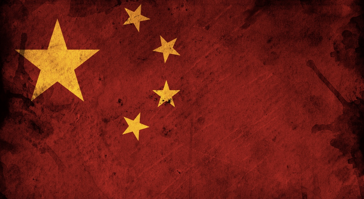 Grunge China flag image is overlaying a detailed grungy texture